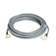 BPMAIN Extension Cable 20'